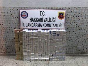 23 bin 500 paket kaçak sigara ele geçirildi!