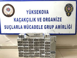 39 bin 380 paket sigara ele geçirildi
