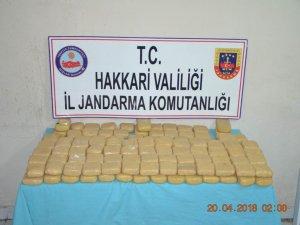 46.953 gram uyuşturucu ele geçirildi