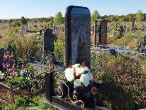 İphone 6'dan mezar taşı!