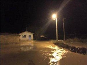Kırıkdağ trafo merkezi sel sulara altında kaldı