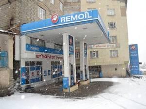 Erhanlar petrolün yeni sahibi Necip Çallı