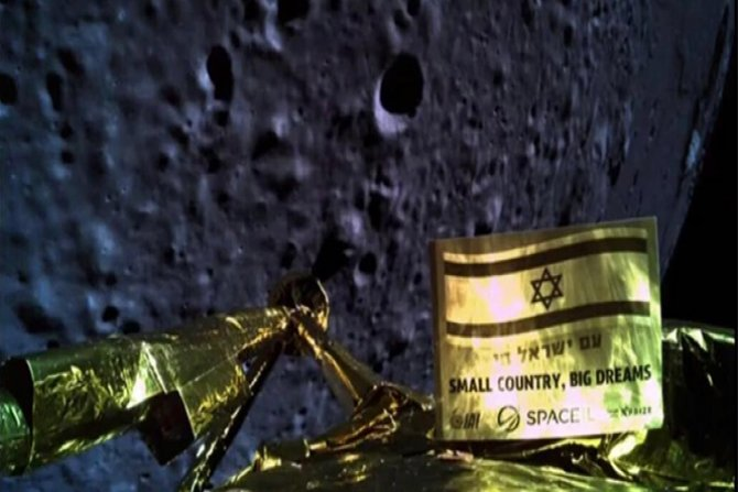 Ay'a yolculuğu başarısızlıkla noktaladı