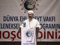 Ali Erbaş 2. kez Diyanet İşleri Başkanlığı'na atandı