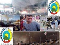 PDK-İ'nin Mahabad Raporu