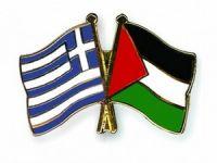 Yunanistan'dan flaş Filistin kararı!