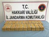 21 kilo 138 gram eroin ele geçirildi