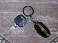 Toyota anahtarı bulundu, müracaat Hakkarihaber