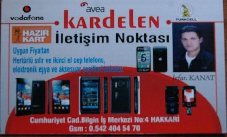 1.20120107143951.jpg