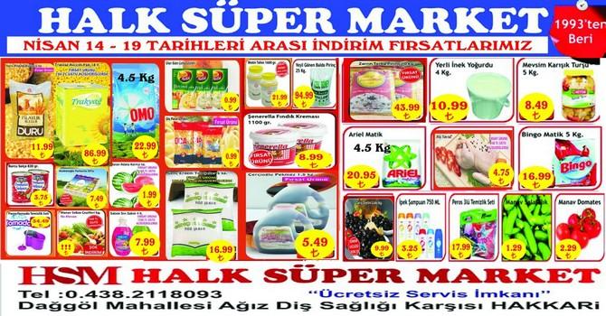 halk-market-m.jpg