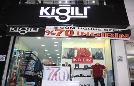 kigili-111.20140725212521.jpg