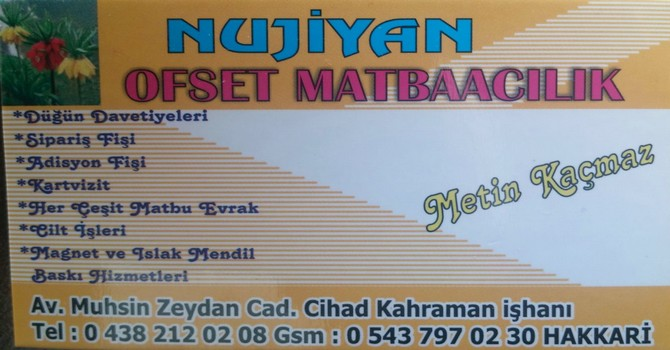 nujiyan-matbasi-2.jpg