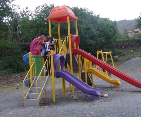 park-2.jpg